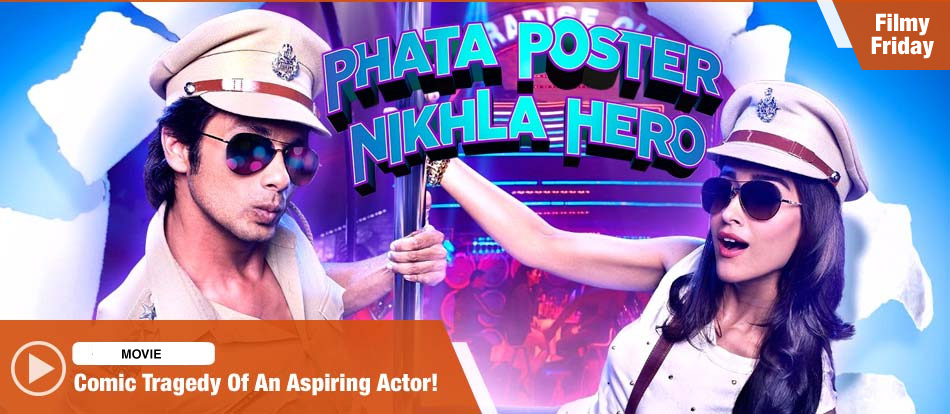 watch phata poster nikla hero full movie online hd for