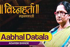 Aabhal Datala