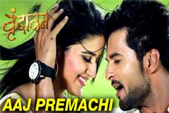 Aaj Premachi