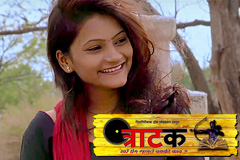Aaj Tuzha Chehra
