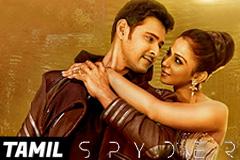 Aali Aali (Tamil) Lyrical Song