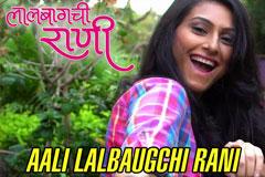 Aali Lalbaugchi Rani