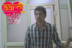 Amhi Jato