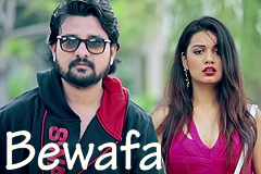 Bewafa - Mack The Rapper, Siddharth Bhatt