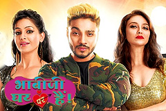 Bhabiji Rap Song Sung By Raftaar