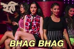 Bhag Bhag