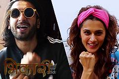Bhikari - Celebrity Promo 1