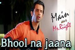 Bhool Na Jaana