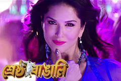 Chaap Nishna