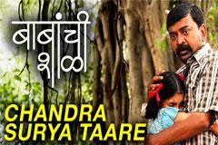 Chandra Surya Taare