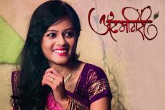 Chitta Haravlay