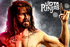 Chitta Ve - Udta Punjab - Audio Song