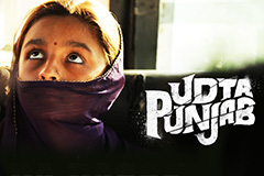 Da Da Dasse - Lyrical Video - Udta Punjab