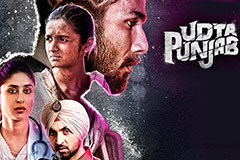 Da Da Dasse - Udta Punjab - Audio Song