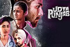 Da Da Dasse - Udta Punjab - Audio Song
