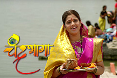 Dehi Maherachi Maaya