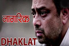 Dhaklat