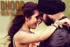Dhoop Mein Na Chal - Club Mix