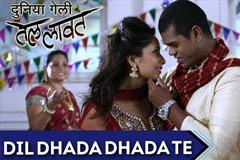Dil Dhada Dhada Te