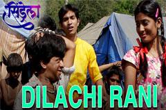 Dilachi Rani