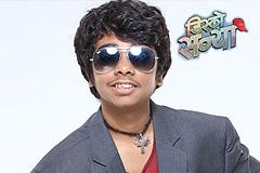 Disco Sannya Aala