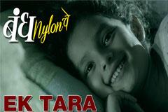 Ek Tara