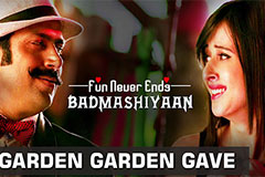 Garden Garden Gave