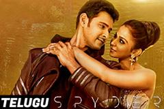 Haali Haali (Telugu) Lyrical Song