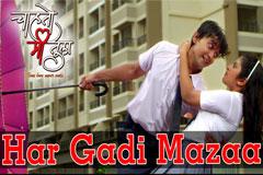 Har Gadi Mazaa