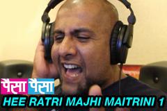 Hee Ratri Majhi Maitrini 1