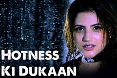 Hotness Ki Dukaan