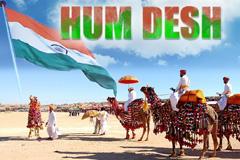 Hum Desh