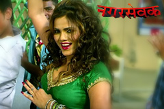 Item Track Sung By Kavita Nikam & Dev Chavan