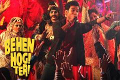 Jai Maa Song Teaser Sung By Sahil Solanki & Jyotica Tangri