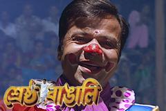 Jibon Ei Circus A