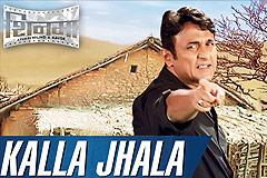 Kalla Jhala