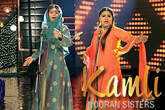 Kamli Musical Album Sung By Nooran Sisters