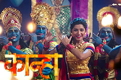 Krishna Janmala ga bai | Full Song | Kanhaa