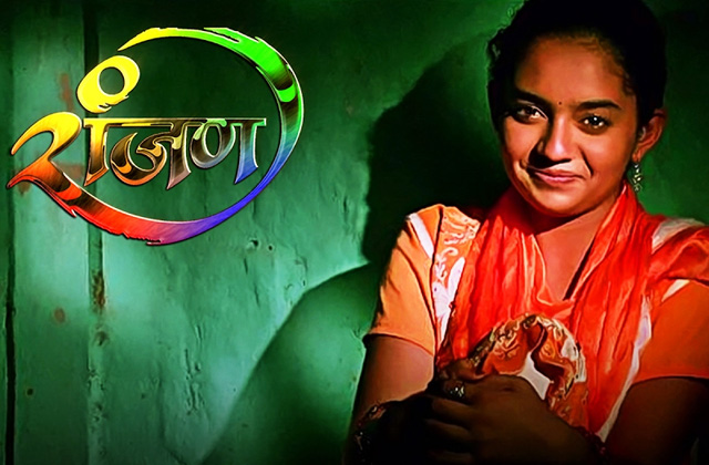 valvalty marathi song download