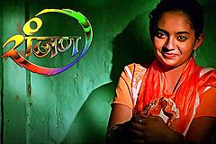 Lagira Zal (Female) Version Sung By Deepika Jog