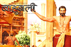 Maahishmati Anthem