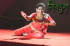 Majha Jwanila
