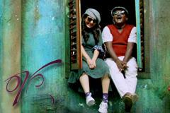 Manasina Song Sung By Karthik & Anuradha Bhat