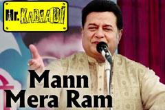 Mann Mera Ram