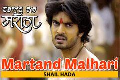 Martand Malhari