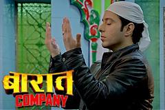 Maula - Baaraat Company