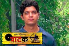 Mi Tharavle Aaj