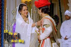 Najuk Kandho Par - Song Promo