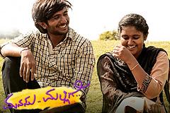 Nishant & Rinku Rajguru's Starrer Lovable Song