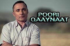Poori Qaaynaat